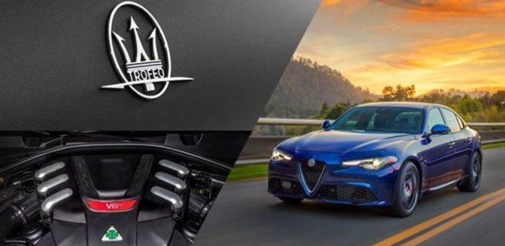 مازيراتي والفا روميو تعودان للمنافسة بقوة في سوق السيارات