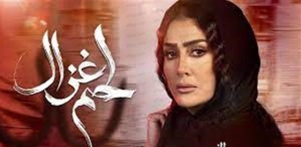 """غادة عبد الرازق تعاني من مشاكل مادية واجتماعية وتتعاطى المخدرات في """"لحم غزال"""""""