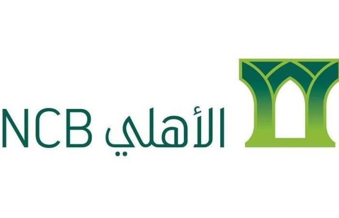 «البنك الأهلي السعودي».. الاسم المقترح الجديد بعد إتمام الاندماج المحتمل بين «الأهلي» و«سامبا»