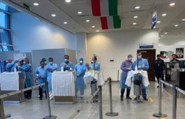 مطار الكويت يوصى بوضع شرط لدخول الوافدين للبلاد.. تعرف على التفاصيل