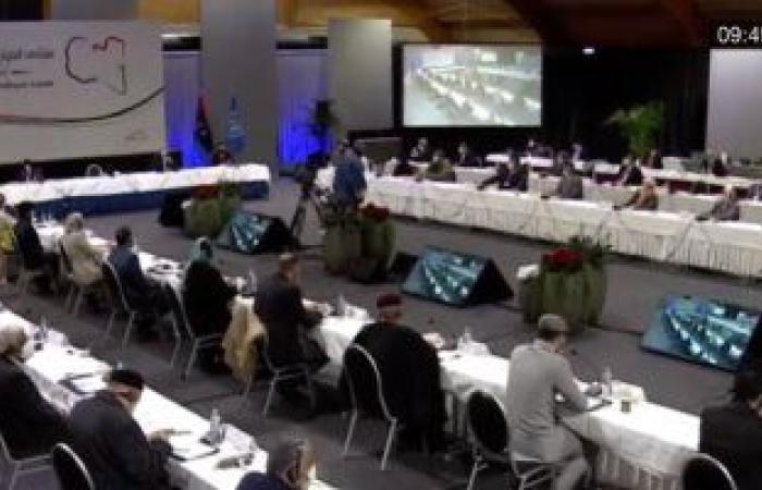 سكاى نيوز: انطلاق جلسات الحوار السياسى الليبى فى جنيف لانتخاب السلطة التنفيذية