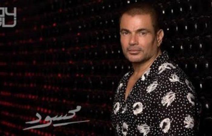 عمرو دياب وويجز من الأعلى استماعا على أنغامي في مصر