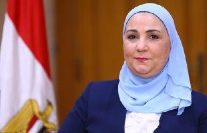 وزيرة التضامن: لجنة عمل لإعداد إستراتيجية وطنية لحماية العمالة غير المنتظمة