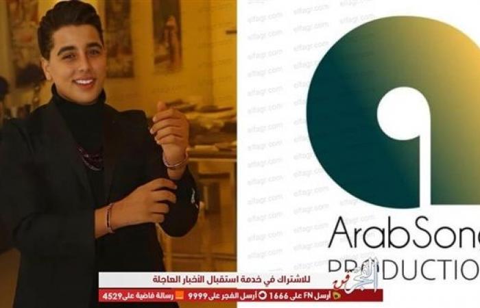 جاد عز الدين يستعد لطرح أغنية جديدة باللهجة العراقية