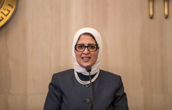 وزيرة الصحة المصرية تكشف موعد تطعيم كبار السن وأصحاب الأمراض المزمنة بلقاح كورونا