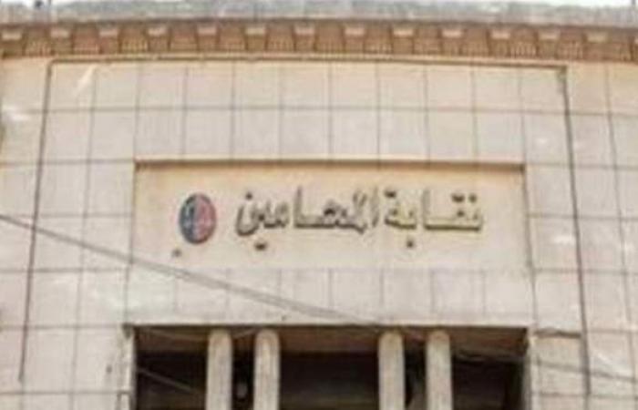 اليوم.. نظر الطعن على حكم رفض إعادة الدعوة لعمومية المحامين