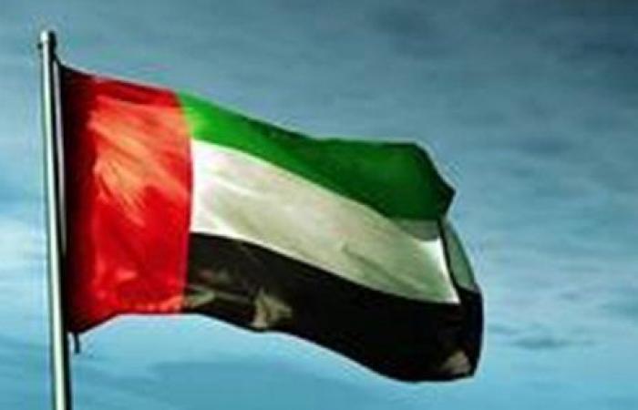 الإمارات تدين الهجوم الإرهابي بالعاصمة الصومالية مقديشو