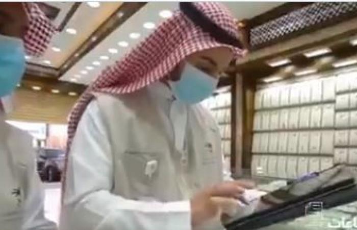 الزكاة والدخل تضبط 323 مخالفة ضريبية في أسبوع