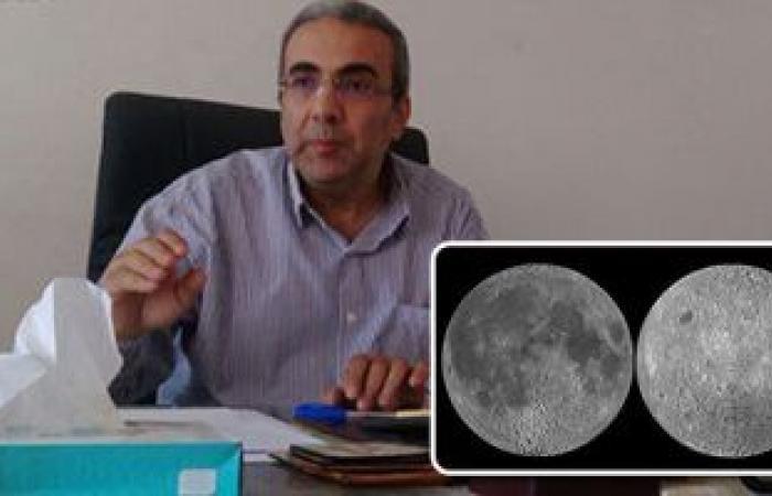 """5 اقترانات للكواكب وظهور """"قمر الثلج"""" فى السماء خلال شهر فبراير"""