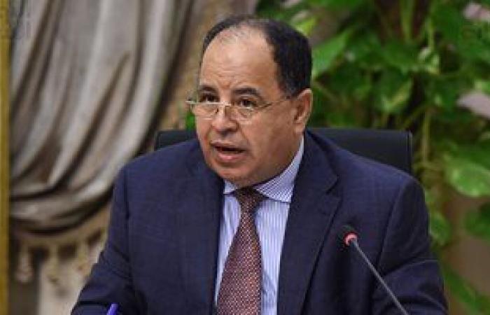 وزير المالية: لولا الإصلاح الاقتصادى لكانت تباعات كورونا أكثر قسوة على المواطن