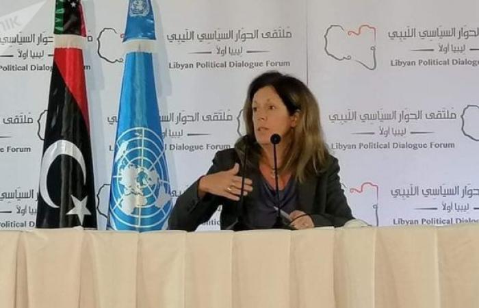 """وليامز لأعضاء """"الحوار الليبي"""": هذه هي الأسئلة التي ينبغي أن تسألوها للمرشحين"""