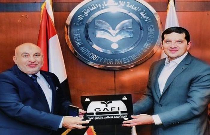 الهيئة العامة للاستثمار تكرم الخبير الاقتصادي يوسف محمد