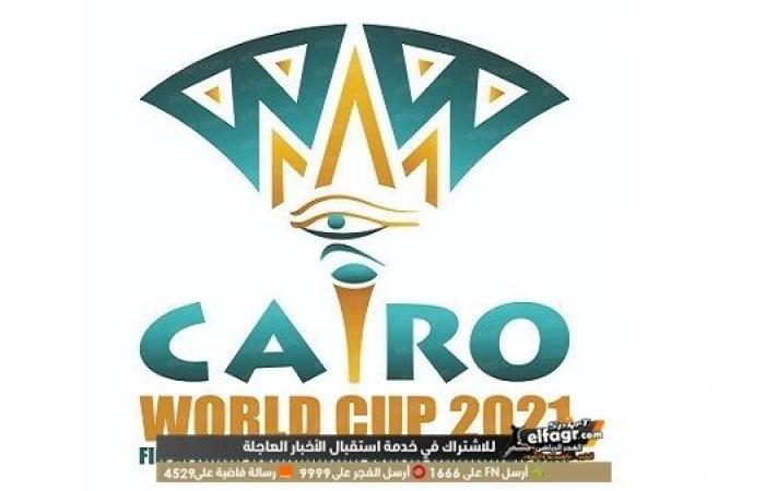 الجمباز يزيح الستار عن شعار بطولة كأس العالم للجمباز الفني