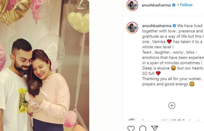 نجمة بوليوود أنوشكا شارما تكشف صورة ابنتها لأول مرة منذ ولادتها قبل شهر