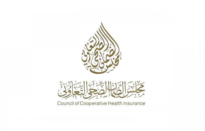 الضمان الصحي: صاحب العمل ملزم بدفع أقساط التأمين لجميع العاملين