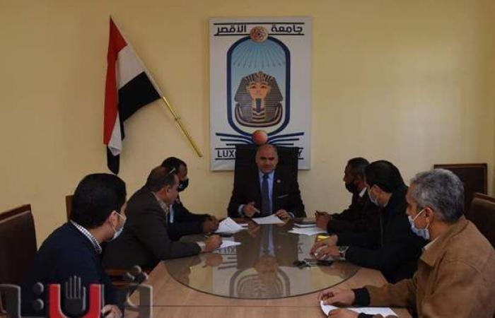 رئيس جامعة الأقصر يلتقي مجلس إدارة المدن