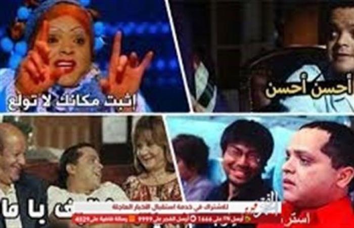 """أبرزها """"هنيمك من المغرب يا صين""""..تعرف على إفيهات محمد هنيدي في عيد ميلاده"""