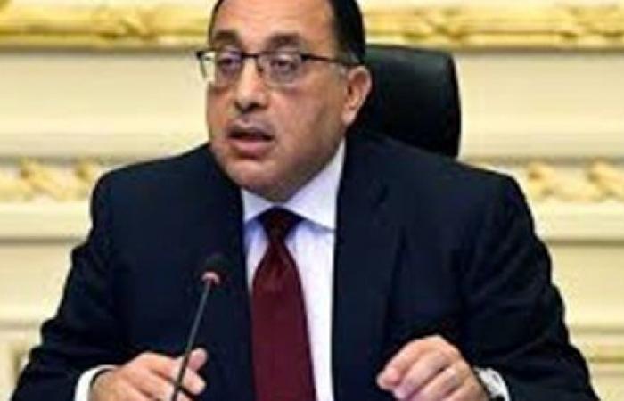 مجلس الوزراء يوافق على تخصيص مكتب بالمدن الجديدة لإصدار تراخيص الأراضي الصناعية