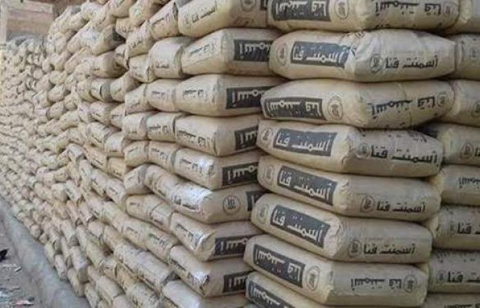 اسعار الاسمنت اليوم 1/ 2/ 2021 فى مصر