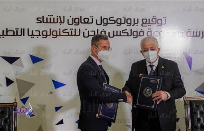 إنشاء أول مدرسة متخصصة بمجال إصلاح وصيانة السيارات في مصر | تفاصيل