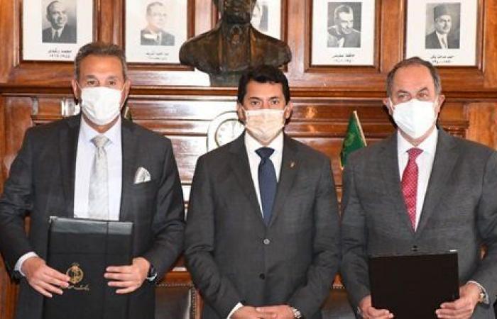 وزير الشباب والرياضة يشهد توقيع عقد رعاية بنك مصر والاتحاد المصري للتنس