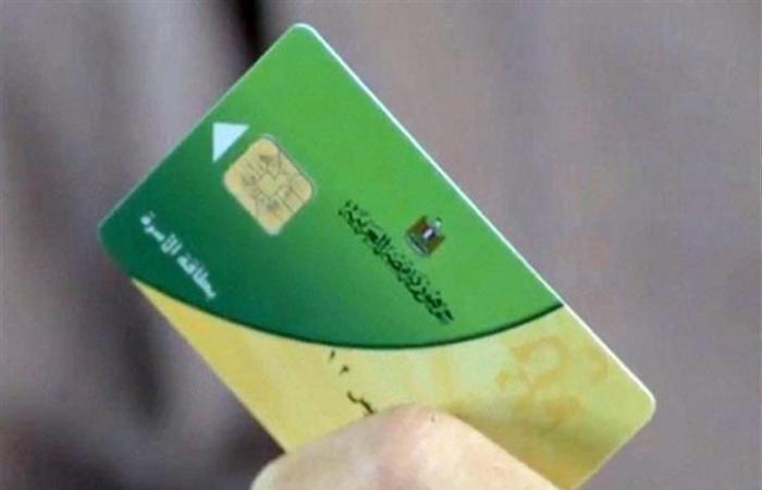 شروط الحصول على 100 جنيه ببطاقة التموين