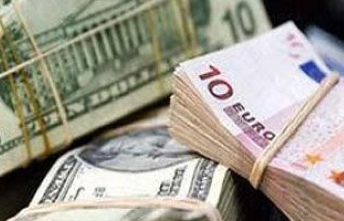 سعر اليورو اليوم الاثنين أمام الجنيه المصرى.. ويسجل 18.94 جنيه بالبنك الأهلى