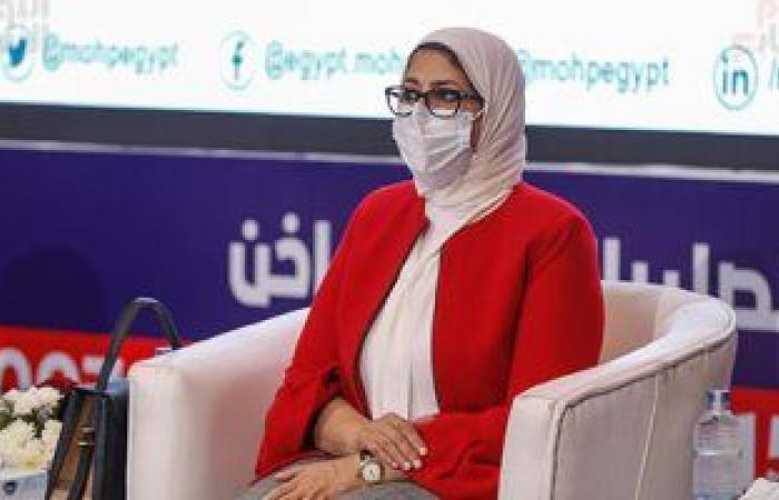 وزيرة الصحة: مصر نجحت فى خطة التأمين الطبى لبطولة اليد رغم تحديات كورونا