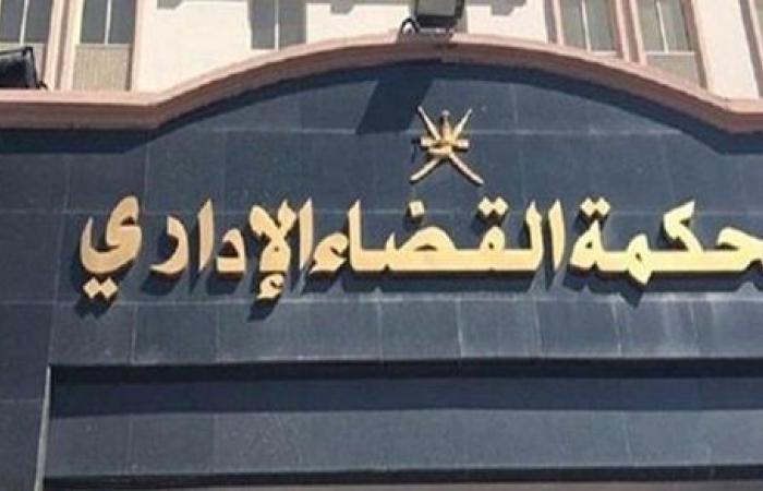 ١٣ فبراير.. الحكم في دعوى وقف قرار تعيين سامح عاشور بمجلس الشيوخ