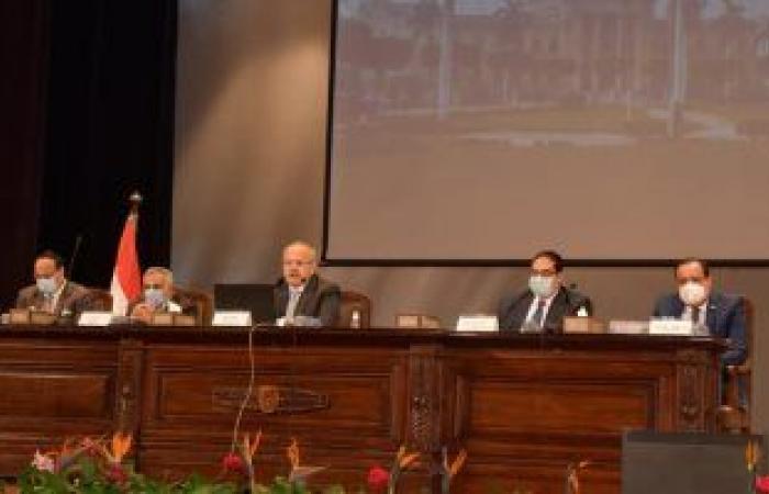 جامعة القاهرة تعلن بدء امتحانات التيرم الأول 20 فبراير الجارى