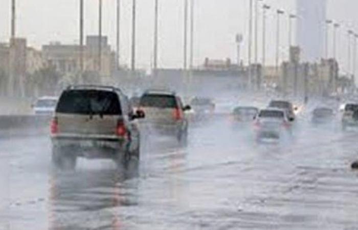 السعودية.. تحذير من موجة ممطرة في عدد من المناطق غدا