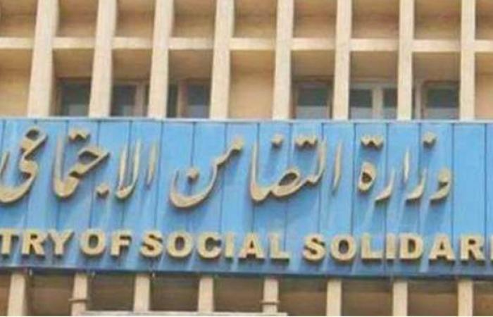 رابط موقع وزارة التضامن الاجتماعي للمعاشات 2021