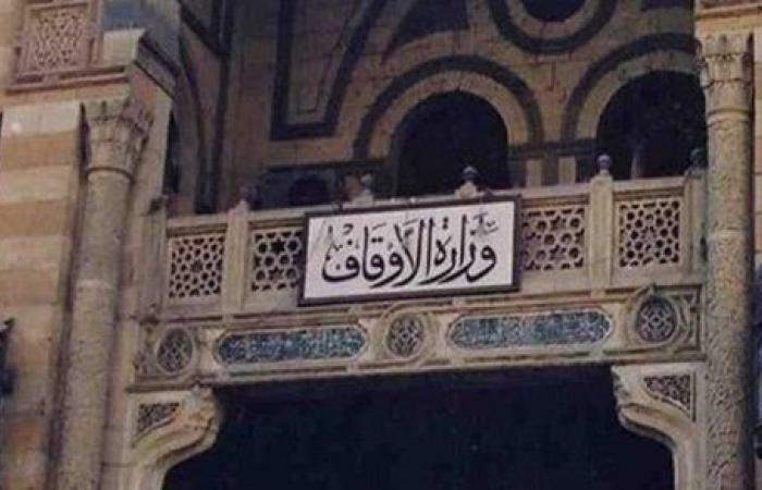 بُغاة الفتنة والمفسدين في الأرض.. موضوع خطبة الجمعة بمساجد الأوقاف
