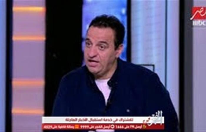 """هشام إسماعيل: مسلسل"""" الكبير"""" تحول إلى عمل خالد في الدراما المصرية"""