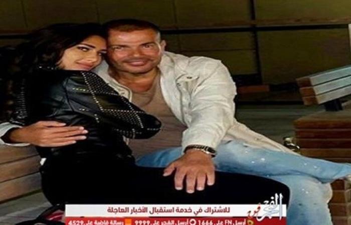 كواليس إعلان عطر عمرو دياب وظهوره مع إنجي كيوان.. تعرف على التفاصيل