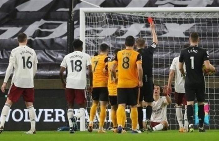 آرسنال يسقط أمام وولفرهامبتون في الدوري الإنجليزي