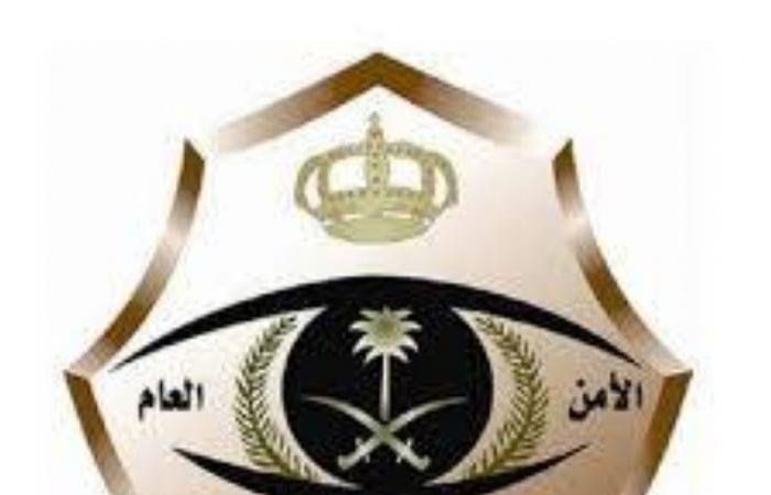 الرياض: ضبط شخص اعتدى على أحد فنيي صيانة خدمات الاتصالات