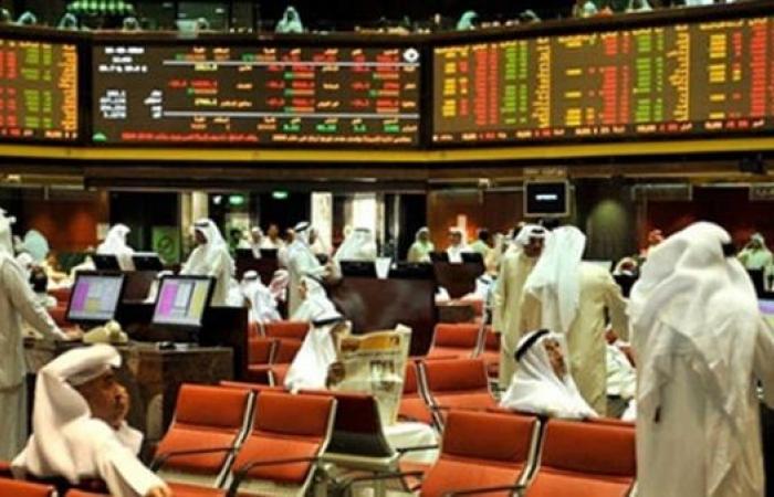 تراجع جماعي بمؤشرات بورصة الكويت في مستهل تعاملات اليوم