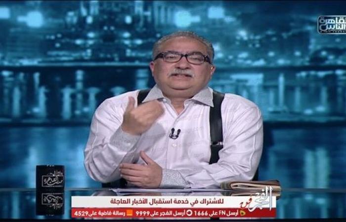 نائب لحديث القاهرة: كارثة عقار الدائرى حدثت نتيجة 50 سنة من ترهل منظومة الإدارة المحلية