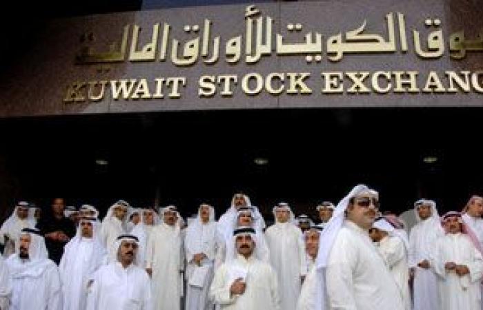 مؤشرات بورصة الكويت فى المنطقة الحمراء بجلسة الخميس بضغوط هبوط 7 قطاعات