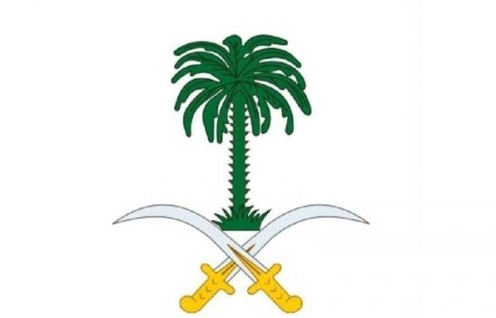 الديوان الملكي: وفاة الأمير مشهور بن مساعد بن عبدالعزيز آل سعود