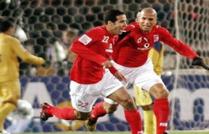 على رأسهم أبو تريكة | ثلاثي مصر يتصدر قائمة الأكثر مشاركة في كأس العالم للأندية