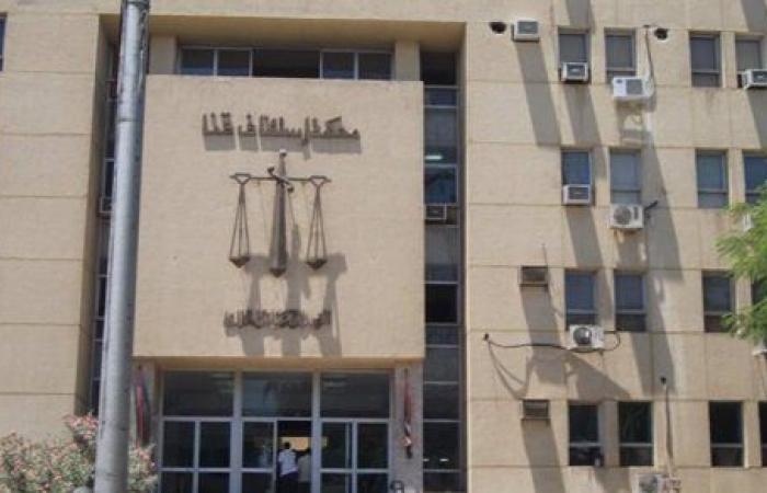 السجن 6 سنوات لتاجر مخدرات ضبط بحوزته 200 قرص ترامادول في قنا