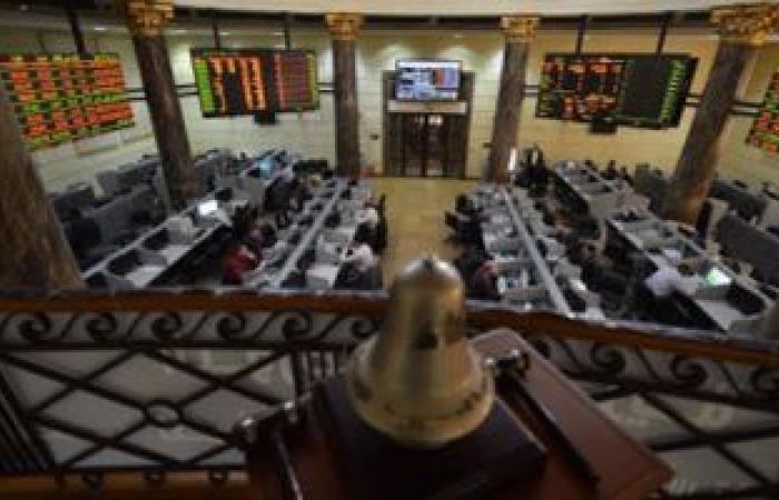 تراجع المؤشر الرئيسي للبورصة المصرية بمستهل تعاملات جلسة نهاية الأسبوع