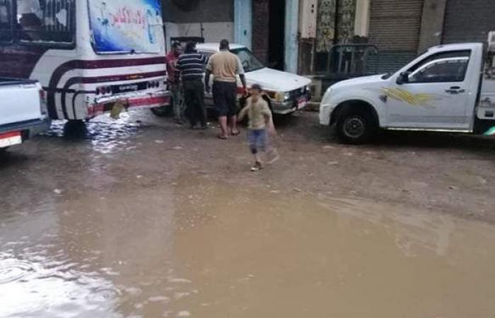 أمطار رعدية تضرب المنيا | فيديو وصور