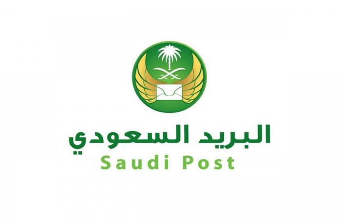 قيمة تعويضات «البريد السعودي» في حال فقد أو تلف شحنات وطرود