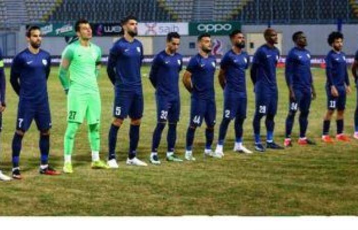 اخبار الرياضة المصرية اليوم الأربعاء 3\2\2021
