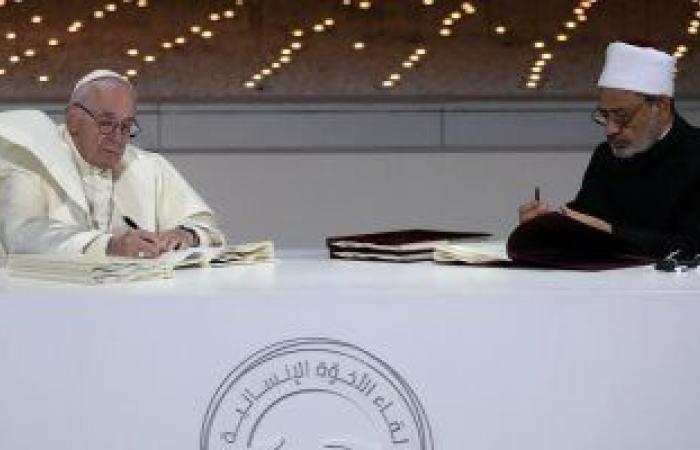 ننشر نص الوثيقة الأهم بين الإسلام والمسيحية فى اليوم العالمى للاخوة الإنسانية