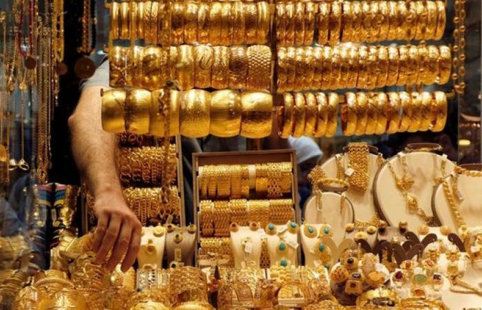 فرصتك للشراء.. تراجع كبير في أسعار الذهب اليوم
