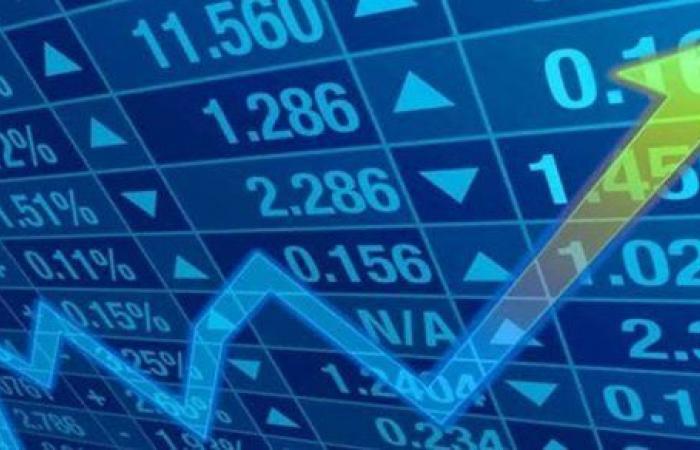 البنك المركزي: الأسهم الأمريكية كانت محور الأحداث في الأسبوع الماضي